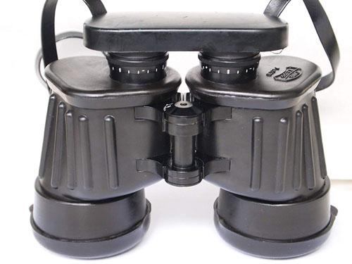 Zeiss Marine Binoculars